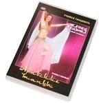 """DVD """"Арабские танцы: Танец живота. Второй уровень"""""""