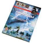 """DVD """"BBC: Силы природы"""""""