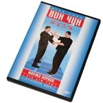 """DVD """"Вин-чун. Форма первая"""""""