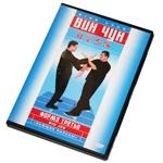 "DVD ""Вин-чун. Форма третья: Бьющие пальцы"""