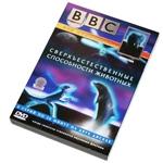 """2DVD """"BBC: Сверхъестественные способности животных"""""""