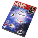 "2DVD ""BBC: Эволюция жизни"""