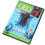 """DVD """"GEO: Тибет: Запретное королевство"""""""