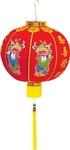 Традиционный китайский фонарик (33 см)