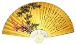 """Складной веер """"Сакура и бамбук"""" (огромн., желт.)"""
