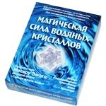 """Карты """"Магическая сила водяных кристаллов"""""""