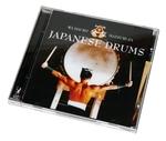 "CD ""Japanese Drums"""