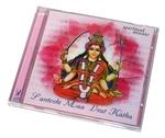 """CD """"Santoshi Maa Vrat Katha"""""""