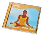 """CD """"Медитация"""""""