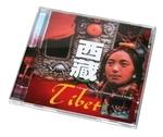 "CD ""Tibet"""