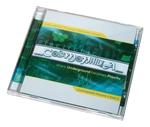 "CD ""Cosmophilia"" (vol.3 - CD2)"