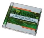 "CD ""Cosmophilia"" (vol.3 - CD1)"