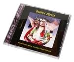 "CD ""Воин духа"""