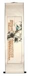 """Панно из рисовой бумаги """"Бамбук и птица"""""""