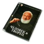 "DVD ""Каббала: Человек и творец"""
