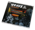"CD ""2nd Brigade"""