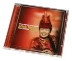 "CD ""Belek: The Gift"""