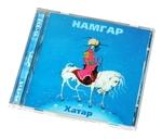 "CD ""Хатар"""