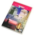 "DVD ""Семь чудес света: Александрийский маяк"""