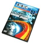 """DVD """"BBC: Приключения капли воды"""""""