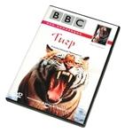 "DVD ""BBC: Тигр"""