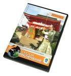 """DVD """"В поисках приключений: Япония"""""""