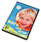 """DVD """"Йога для детей"""""""
