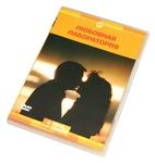 """DVD """"Любовная лаборатория"""""""