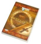 """DVD """"Нострадамус"""""""