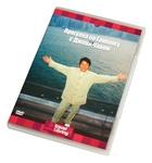 "DVD ""Прогулка по Гонконгу с Джеки Чаном"""