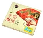 """3CD """"Традиционные китайские мелодии"""" (1)"""