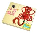 """3CD """"Традиционные китайские мелодии"""" (2)"""