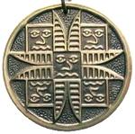 """Амулет """"Эфиопский крест"""""""
