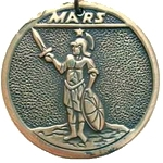 Амулет Марса