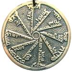 Древнееврейский универсальный амулет