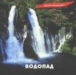 """CD """"Водопад"""""""