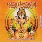 """CD """"Mantras for Inner Peace"""""""