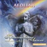 """CD """"Прикосновение Ангела"""""""