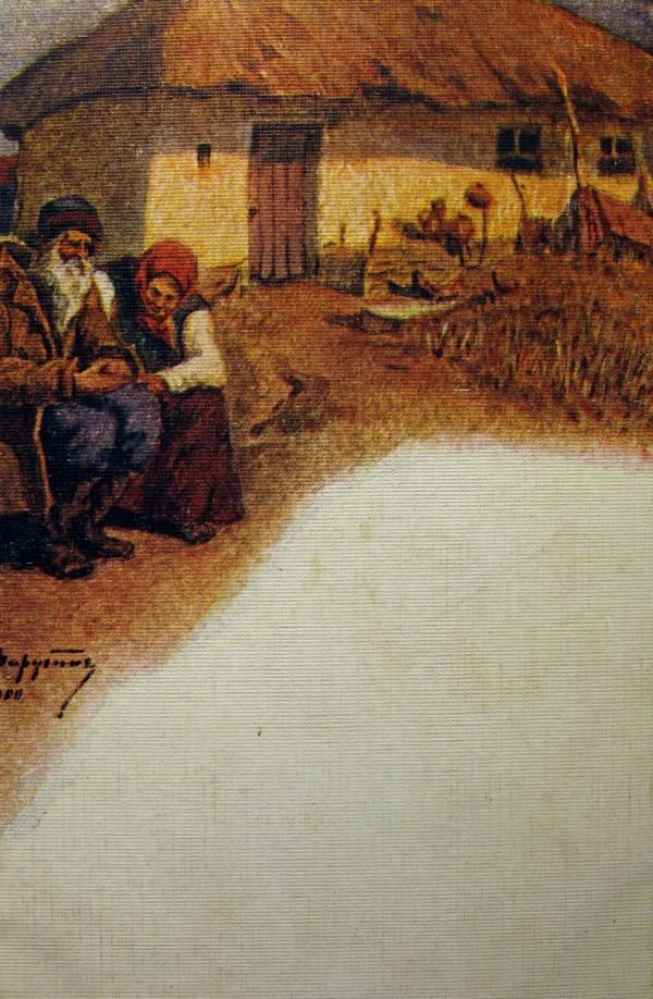 человек, мужчина, дом, женщина, дверь, трава, дорога