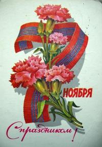 лента, цветок, гвоздика, листок