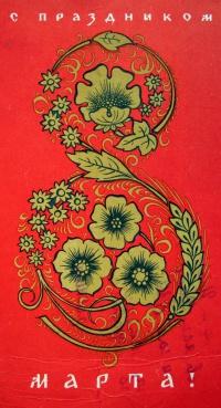 цветок, веточка, букет, колос