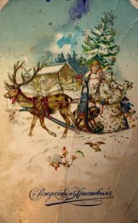 олень, дом, дерево, дед мороз, девочка, сани