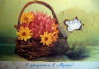 цветок, корзина, букет, веточка