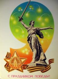 женщина, меч, звезда, лента, кремль, салют