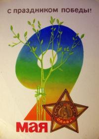звезда, веточка, кремль