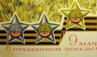 звезда, салют, кремль, медаль, лента, колос