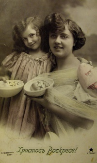 женщина, яйцо, корзина, девочка, лента, тарелка