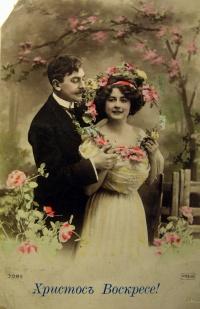 женщина, цветок, мужчина, дерево, забор, листок, веточка, роза