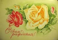 цветок, роза, листок, бутон, букет