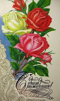 цветок, роза, букет, листок
